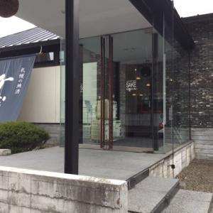 千歳鶴ミュージアム