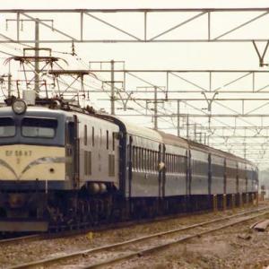 客車列車で旅気分~EF58