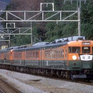 想いで深い車両たち~165系急行型電車