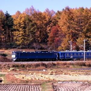 秋の信濃路を往く~EF62+12系
