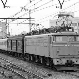 配給列車はお好き?~EF80