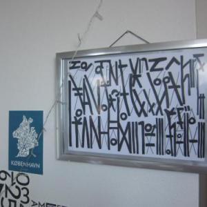 KOZLIFEさんから届いた物&海外インテリアからartを真似てポスターに
