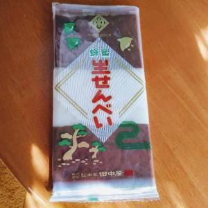 【愛知のお菓子】 生せんべい