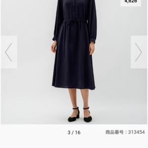 【GU】 春ワンピース