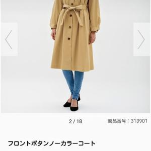 【GU】 人気のコート