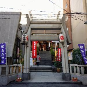 烏森神社 ひな祭りご朱印