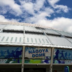 キスマイ 2019ツアー ナゴヤドーム