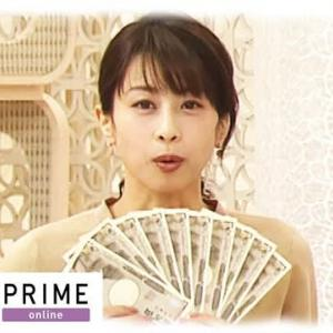 ♯1682 なぜ政府は10万円くれるのか?