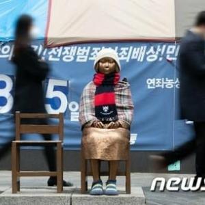 ♯1898 日韓の歴史を清算するために