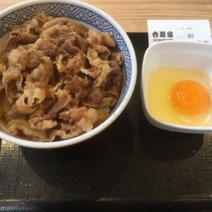 吉野家で牛丼を食べてきました