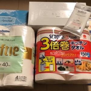 日本製紙から株主優待品をいただきました
