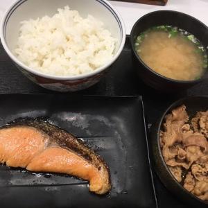 吉野家で牛鮭定食