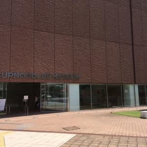 カップヌードルミュージアムに行ってきました