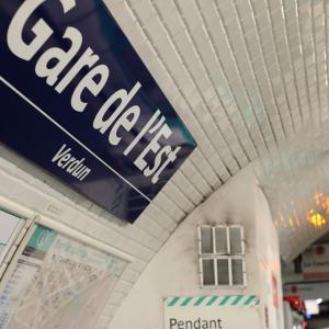 ふらっとフランス③『TGVに乗ってアルザスに行くのだ』