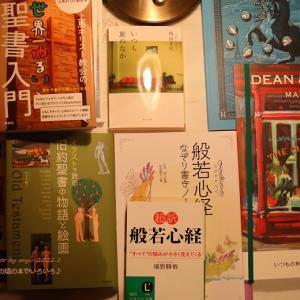 今月の本とレ・ミゼラブル と 旅気分♡ロンドンGLASSツアー