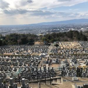 墓地の眺め