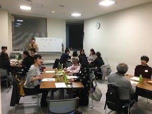 日本実務能力開発協会交流会(第17回)に参加しました