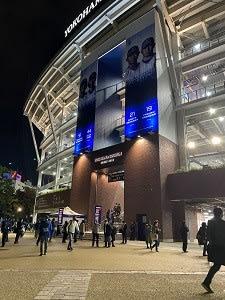 V逸も、見どころ満載の試合でしたー日本プロ野球2020 横浜vs巨人21回戦