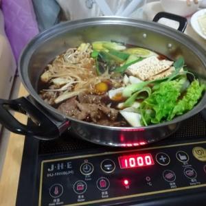 IH調理器を導入