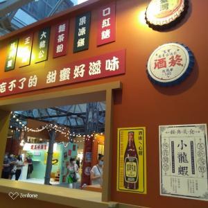 台湾のレトロな雰囲気を楽しむ