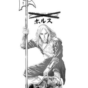 2020年8月30日(日) 『蒼穹のアリアドネコミックス片手に~10巻第92話』