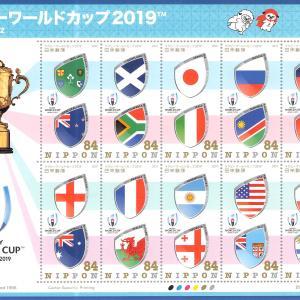 2020.5.19 購入した切手