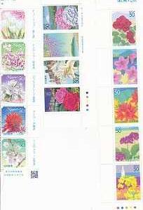 古い切手ですが・・・