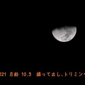 夕べ、安いレンズで月を撮ってみた