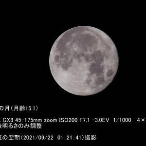 十六夜の月を撮った