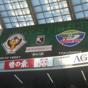 vs徳島ヴォルティス 久々の味スタで敗戦。永井ヴェルディを来年も続けるんだろうか……