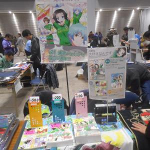 コミックマーケット97・1日目の感想