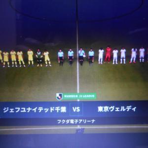 vsジェフユナイテッド千葉 今期初の連勝。永井ヴェルディ、このまま突き進めれるか?