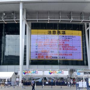 アニメロサマーライブ2021・1日目の感想