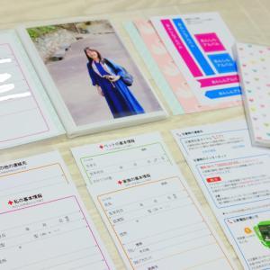 【募集】9月1日(火)防災の日に「あんしんアルバム」を作ろう!