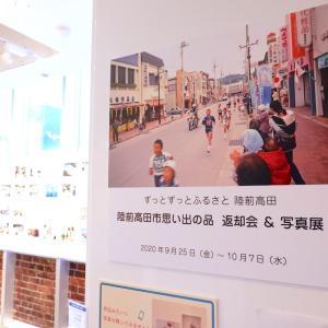 原宿「WONDER PHOTO SHOP」で陸前高田写真展とあんしんアルバム