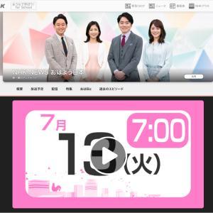 NHKおはよう日本「まちかど情報室」でスマホ写真整理