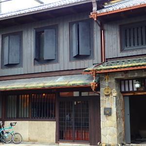 東寺近くの素敵な本屋さん