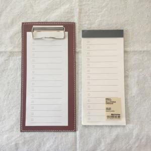 無印良品チェックリスト用の革のクリップボードをハンドメイド