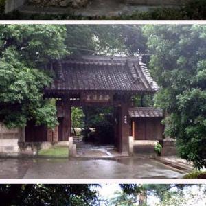 春日局像が菩提寺でもある麟祥院に移設されます。