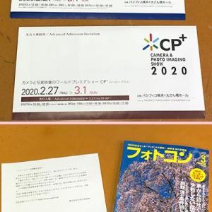 アジア最大の写真イベント「CP+2020」催行中止の余波はこれからも・・・・。