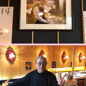 三連休に熱海の老舗喫茶店・ボンネットに行って来ましたが・・・・。
