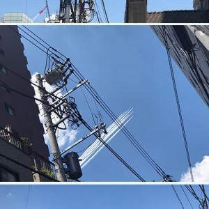 ブルーインパルスが医療従事者のために東京上空を飛びました。