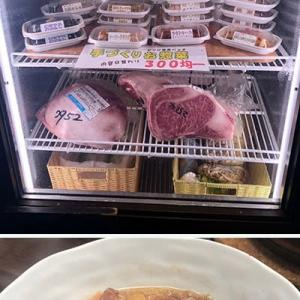 湯島にある高級ステーキ店のテイクアウト品は絶品でした。