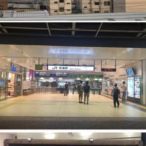 東海道線・東京駅から熱海駅までの駅誕生日が判明。