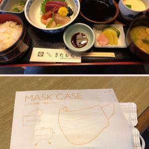 外食して初めてマスクケースの提供を受けました。