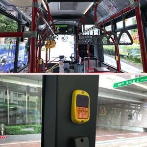 都バスの装備に感激してしまいました。