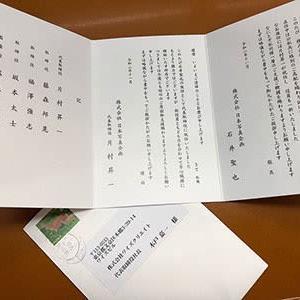 フォトコンの日本写真企画の社長が交代になりました。