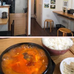 谷中で韓国家庭料理を食し、三種類のキムチをお土産に・・・・。
