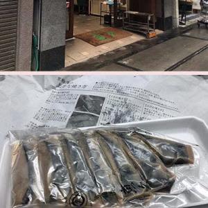 ワイズ創業当時を思い出して食べる人形町・魚久の粕漬け。