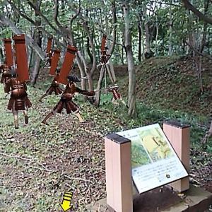 滝山城跡景観回復作業 参加者募集!10月21日(日曜日)